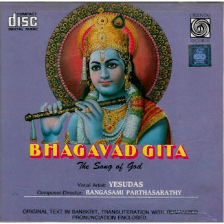 Bhagavad Gita - Chapter II -CD (Yesudas): Selected Slokas from Chapter II (Sanskrit)