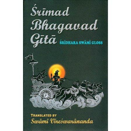 Bhagavad Gita: (trans. Vireshwarananda) With the gloss of Sridhara Swami