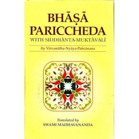 Bhasa Pariccheda - With Siddhanta-Muktavali