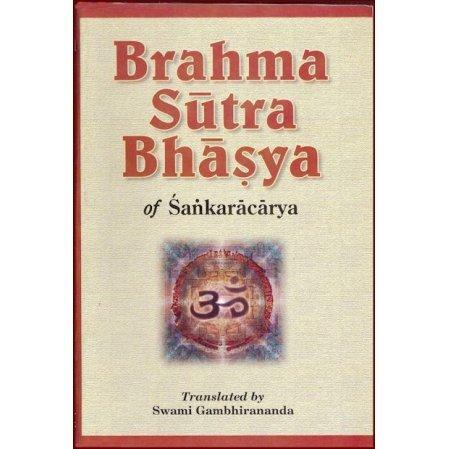Brahma Sutra Bhasya of Sankaracharya