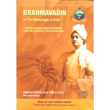 Brahmavadin or The Messenger of Truth