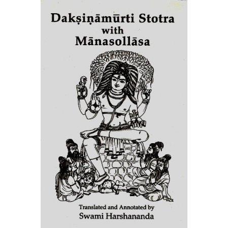 Daksinamurti Stotra with Manasollasa