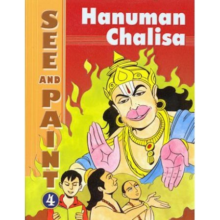 Seeing God Everywhere: Hanuman Chalisa