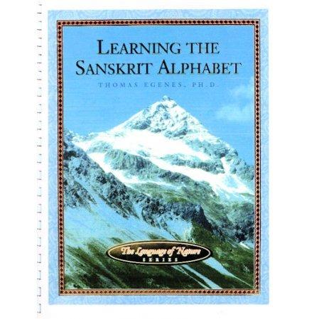 Learning the Sanskrit Alphabet
