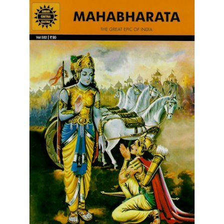 Mahabharata: The Great Epic of India (Comic)