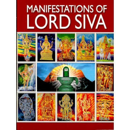 Manifestations of Lord Siva
