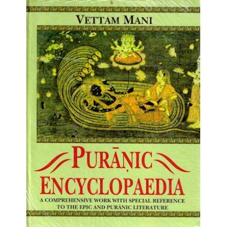 Puranic Encyclopaedia