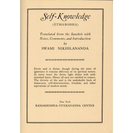 Self-Knowledge (Atmabodha)