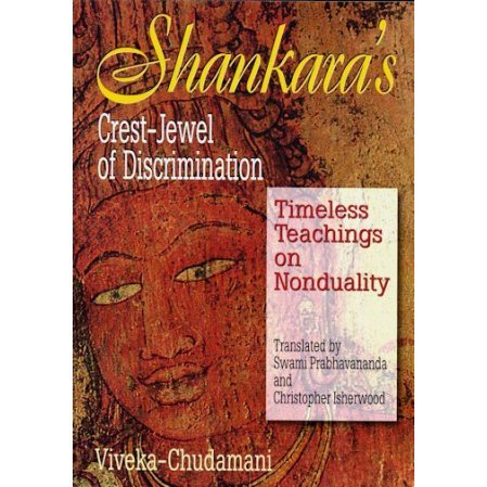 Shankara's Crest Jewel of Discrimination: The Yoga Aphorisms of Patanjali