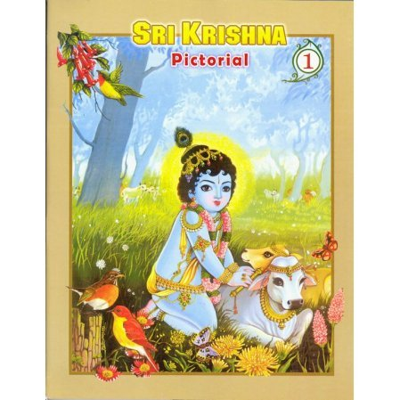 The Story of Sri Krishna for Children (Pictorial)