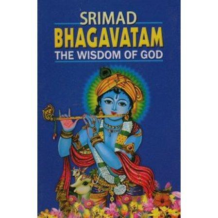Srimad Bhagavatam: Wisdom of God MP3
