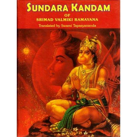 Sundaram Kandam