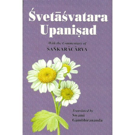 Svetasvatara Upanisad - With the Commentary of Sankaracarya