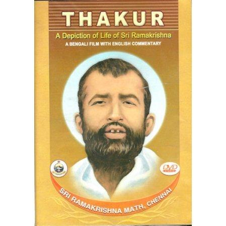 Thakur - PAL DVD