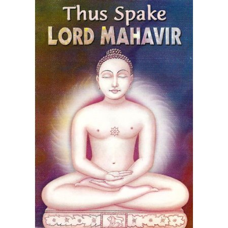 Thus Spake Lord Mahavir