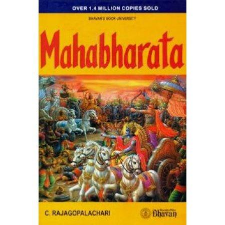 Mahabharata (by Rajagopalachari)