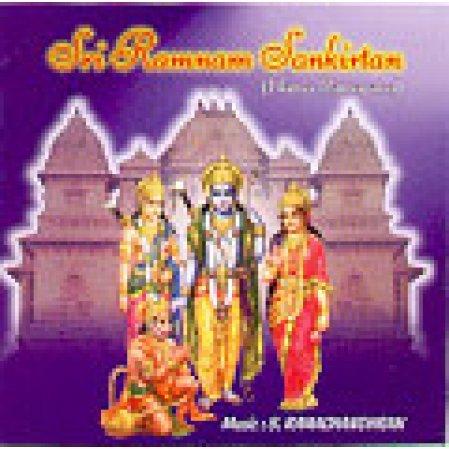 Ramanama Sankirtanam CD