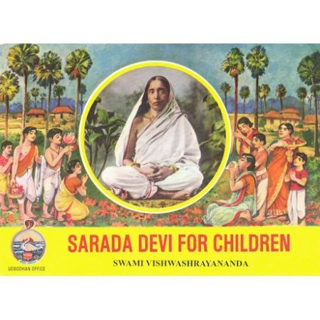 Sarada Devi for Children