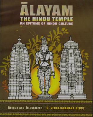 Alayam: The Hindu Temple - An Epitome of Hindu Culture