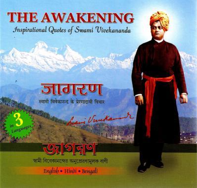 The Awakening - Inspirational Quotes of Swami Vivekananda