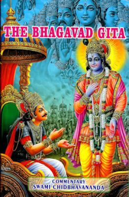 Bhagavad Gita (Chidbhavananda)