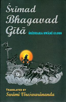 Bhagavad Gita: (trans. Vireshwarananda) With the gloss of Sridhara Swami