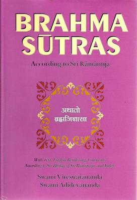 Brahma Sutra with the Commentary of Ramanuja