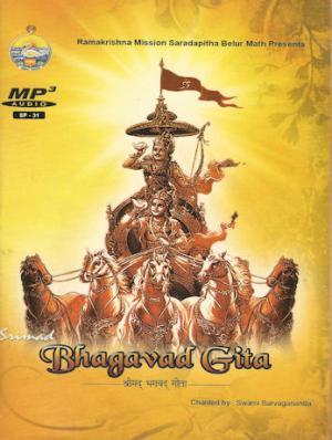 Bhagavad Gita chanted by Swami Sarvagananda MP3