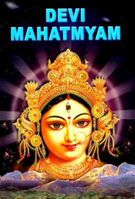 Devi Mahatmyam - with Devanagari/Sanskrit