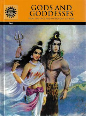 Gods and Goddesses - From the Epics and Mythology of India (Comic)