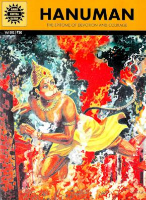 Hanuman: The Epitome of Devotion and Courage (Comic)