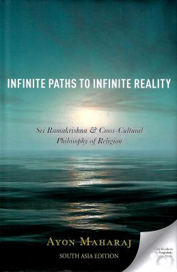 Infinite Paths to Infinite Reality