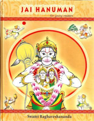 Jai Hanuman - Pictorial (for Young Readers)
