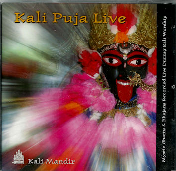 Kali Puja Live CD