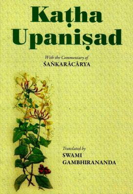 Katha Upanisad: With the commentary of Sankaracarya