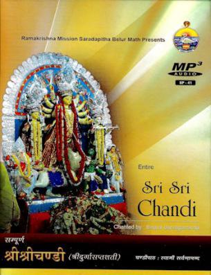 Entire Sri Sri Chandi