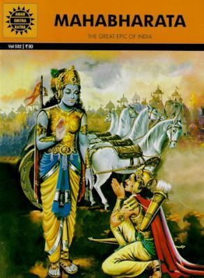 Mahabharata: The Great Epic of India (Comic)