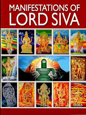Manifestations of Lord Siva