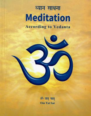 Meditation According to Vedanta