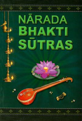 Narada Bhakti Sutras (Tyagishananda): Aphorisms of the Gospel of Divine Love