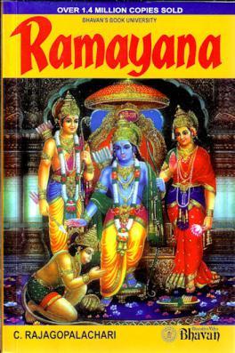 Ramayana (Rajagopalachari)