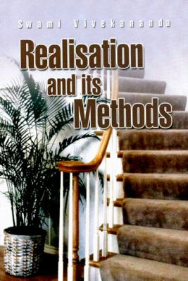 Realisation and Its Methods