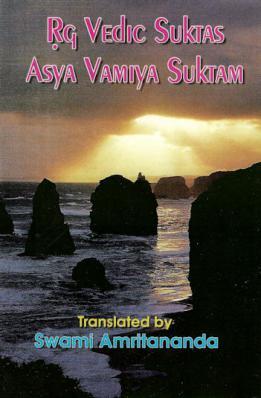 Rg Vedic Suktas: Asya Vamiya Suktam