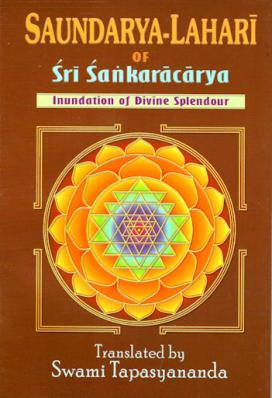 Saundarya Lahari of Sri Sankaracarya: Inundation of Divine Splendor