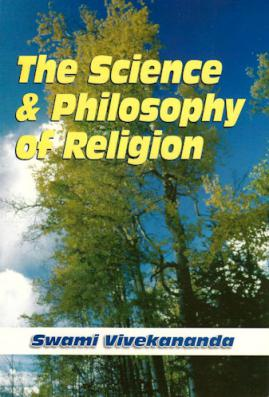Science and Philosophy of Religion