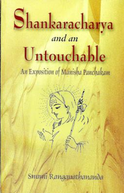 Shankaracharya and an Untouchable: An Exposition of Manisha Panchakam