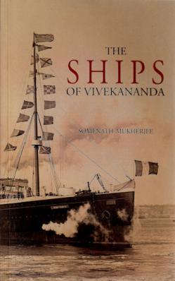 The Ships of Vivekananda