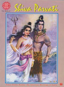 Shiva Parvati (Comic)