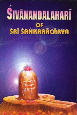 Sivanandalahari of Sri Sankaracarya - or Inundation of Divine Bliss