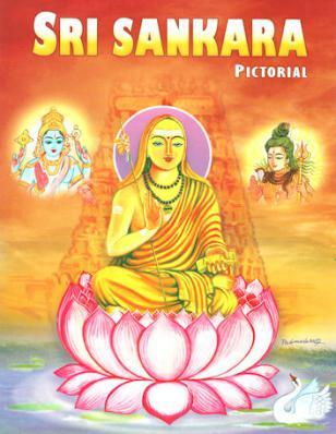 Sri Sankara Pictorial